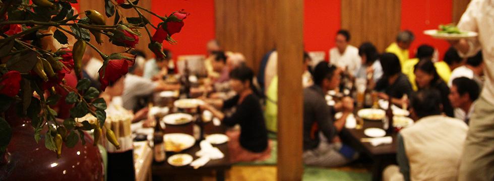 中国料理 相羽 本店
